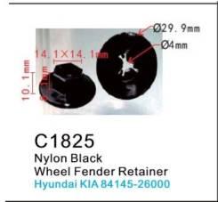 Крепежный элемент 11825