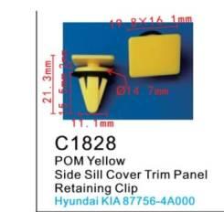 Крепежный элемент 11828