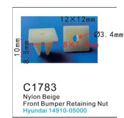 Крепежный элемент C1783