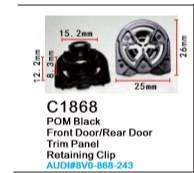 Крепежный элемент C1868