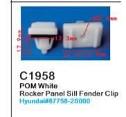 Крепежный элемент C1958