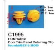 Крепежный элемент C1995