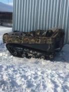 Пелец. Продается снегоболотоход пелец 300, 300 куб. см., 250 кг., 290,00кг.