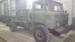 ГАЗ 66. Продам газ 66 с армии, 1 000 куб. см., 5 000 кг.