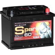 Аккумулятор спарк стоимость с доставкой компас mavik по сниженной цене