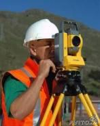 Услуги геодезиста, геодезия, геодезические работы