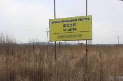Земельный участок для строительства складов. 5 700кв.м., аренда, от агентства недвижимости (посредник). Фото участка