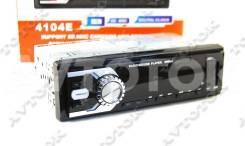 Автомагнитола 1 DIN без CD привода воспроизводит MP3 USB 4104E