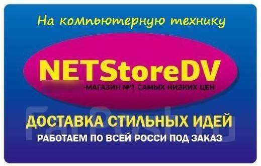 Впервые ограниченная серия, VIP CARD на покупку техники от NETStoreDV