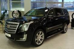 Cadillac Escalade. автомат, 4wd, 6.2 (409л.с.), бензин, 1тыс. км, б/п. Под заказ