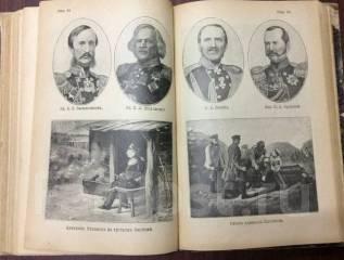 Книга. Под щитом Севастополя. 1904 год. Война 1853-1855 гг.