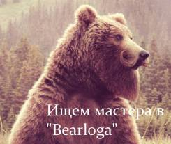 "Парикмахер. Барбершоп ""Bearloga"". Улица Малиновского 11"