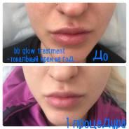 BB glow treatment тональный крем на год