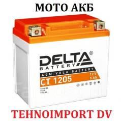Delta. 5 А.ч.
