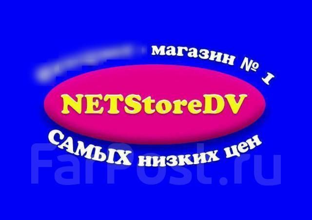 NETStoreDV приглашает партнёра - инвестора к выгодному сотрудничеству