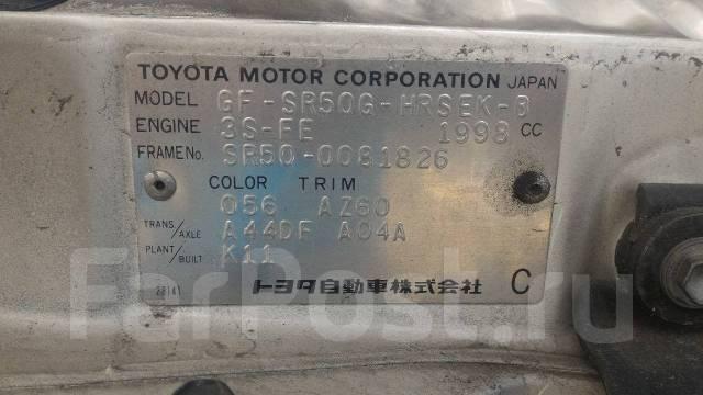 Панель приборов. Toyota Lite Ace, KR42, KR42V, SR40 Toyota Lite Ace Noah, CR40, CR40G, CR42, CR50, CR50G, CR52, KR42, KR52, SR40, SR40G, SR50, SR50G T...