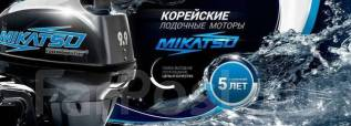 Невероятные Новогодние Скидки на Корейские моторы Mikatsu