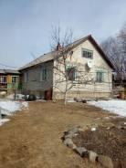 Продам дом Лазовский р-он с. Лазо. Центральная 47 в, р-н Лазовский район, площадь дома 81 кв.м., скважина, электричество 15 кВт, отопление твердотопл...