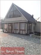Продается отличный дом по ул. Комсомольская. Комсомольская, р-н Центр, площадь дома 108 кв.м., скважина, электричество 15 кВт, отопление электрическо...