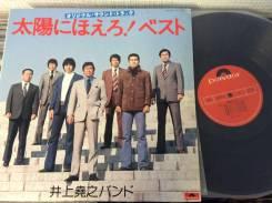 J-JAZZ! Катсуо Оно / Katsuo Oono - Taiyo ni hoero! Best - JP LP