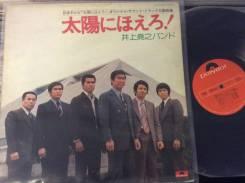 J-JAZZ! Катсуо Оно / Katsuo Oono - Taiyo ni hoero! O. S. T. - JP LP