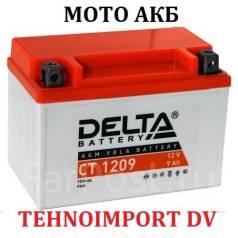 Delta. 9 А.ч.