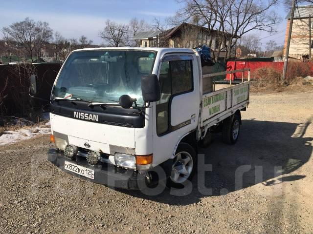 Nissan Atlas. механика, 4wd, 2.7, дизель