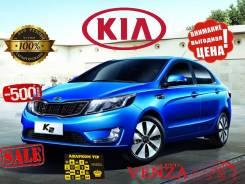 Kia Rio. Без водителя