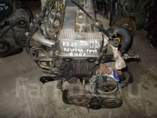 Двигатель в сборе. Nissan R'nessa Nissan Presage Nissan Bassara Двигатель KA24DE