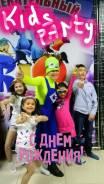 """Организация и проведение детских праздников """"Весёлый Праздник"""""""
