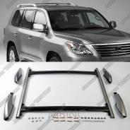 Дуги багажника. Lexus LX570, SUV, URJ201, URJ201W, VDJ201. Под заказ