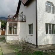 продажа недвижимости в геленджике с фото