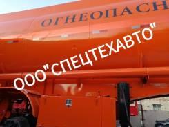 Luxuda. Продаётся полуприцеп-цистерна, 33 200 кг.