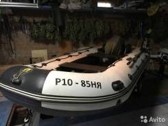 Мастер лодок Ривьера 3600 СК. Год: 2016 год, длина 3,60м., двигатель подвесной, 25,00л.с., бензин