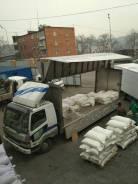 Грузоперевозки Фургон Бабочка 5 тонн, переезды, грузчики.