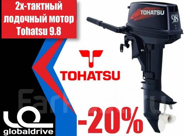 Tohatsu. 9,80л.с., 2-тактный, бензиновый, нога S (381 мм), Год: 2018 год