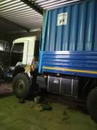 Доставка грузов в северные районы якутии
