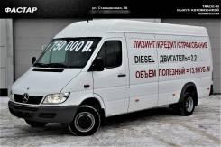 Mercedes-Benz Sprinter. Classic Van 4,6t 4025 413CDI AD, 2 200 куб. см., 2 300 кг.