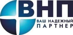 Услуги по ведению бухгалтерского учета, справки 3-НДФЛ