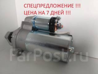 Стартер. ГАЗ 53 ПАЗ 320530-22 ПАЗ 320530-02 ПАЗ 3205 ПАЗ 320530-04