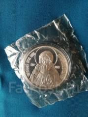 Медаль-Сергий Радонежский- Общество Радонеж 1992-в запайке