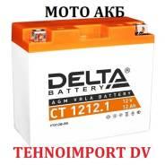 Delta. 12 А.ч.