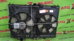 Радиатор основной MITSUBISHI CHARIOT GRANDIS, N84W, 4G64, 0230017338