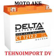 Delta. 14 А.ч.
