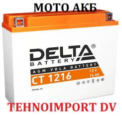 Delta. 16 А.ч.