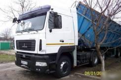 МАЗ 6430А9. Продается тягач Маз 6430А9 сцепка самосвал, 12 000 куб. см., 45 000 кг.