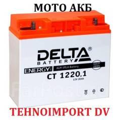Delta. 20 А.ч.