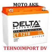 Delta. 18 А.ч.