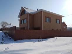 Ильинка - супер предложение!. 1 257 кв.м., собственность, электричество, вода, от частного лица (собственник)