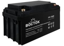 Аккумулятор АGM Восток СК-1265 65Ач для ИБП, Котлов Отопления и т. д.